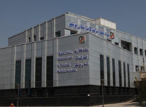ترخیص کار گمرک بوشهر