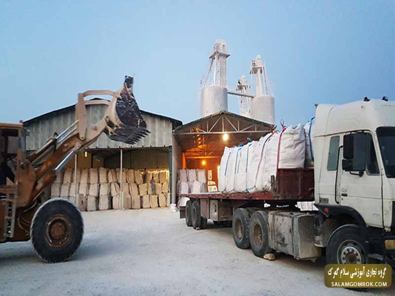 صادرات آهک- صادرات آهک از گمرک بوشهر