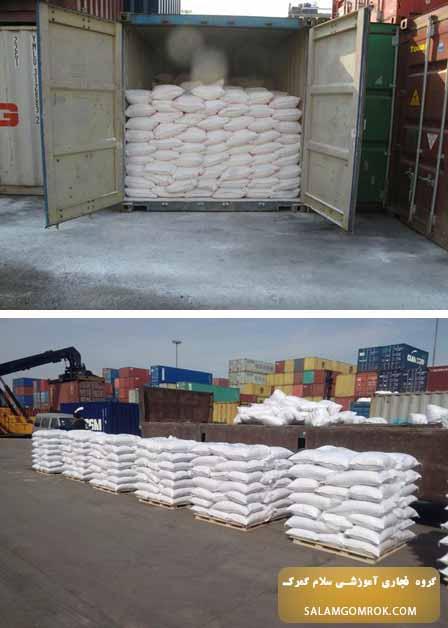 صادرات گچ - صادرات گچ از گمرک بوشهر